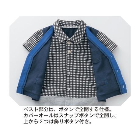 Společenský oblek, overal, 6-24 měsíců, 92