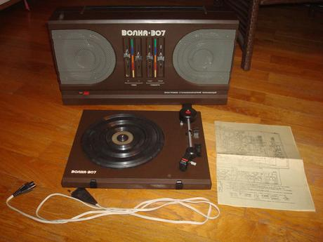 gramofon,