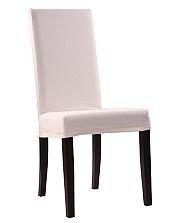 Spandexové návleky na židle,