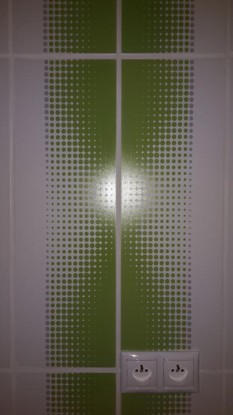 Midian verde dekor Punto 20x60 cm,