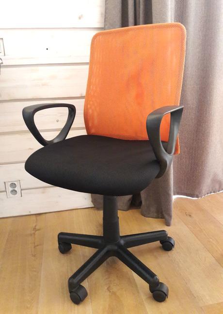 Kancelářská židle ,