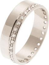 Snubní prsten 730 značka Benet,