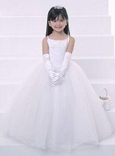 Svatební šaty - styl princezna, 158