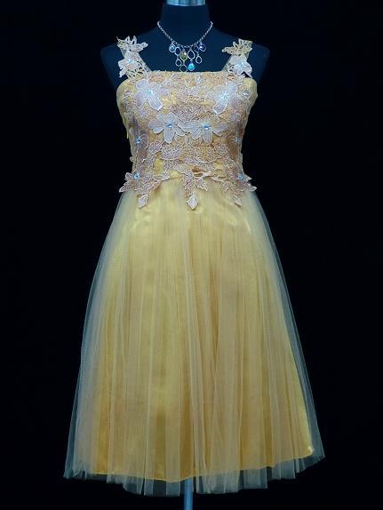 86b15ee0f023d Krátke spoločenské šaty na venček - birmovku-42-44, - 55 €   Svadobné shopy    Mojasvadba.sk