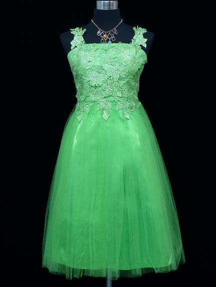 Krátke spoločenské šaty venček -birmovka - 40-44 624d16dbdfb