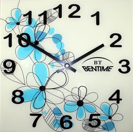 Nástenné hodiny H16 AR295FGY2 30cm,