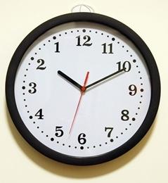 Obrátené hodiny 30cm,