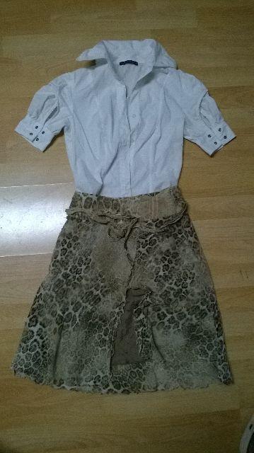Společenská tygrovaná sukně, 38