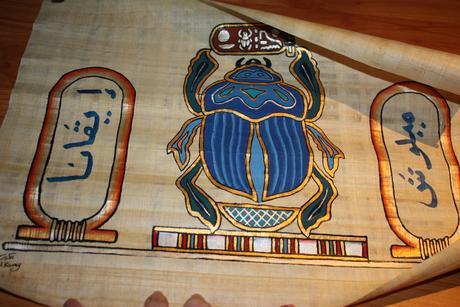 Egyptský papyrus,