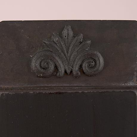 Kovová Tabuľka s Ornamentom - Vertikálna - Malá,