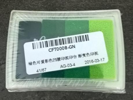 razítkovací polštářek zelené odstíny,