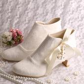 Krajkové svatební kotníčkové boty, 5,5cm, 34-42, 39