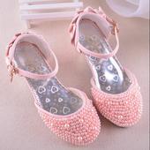 Růžové perličkové dětské boty, 26-36, 29