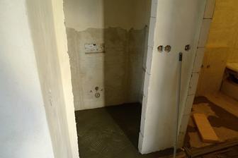budoucí wc