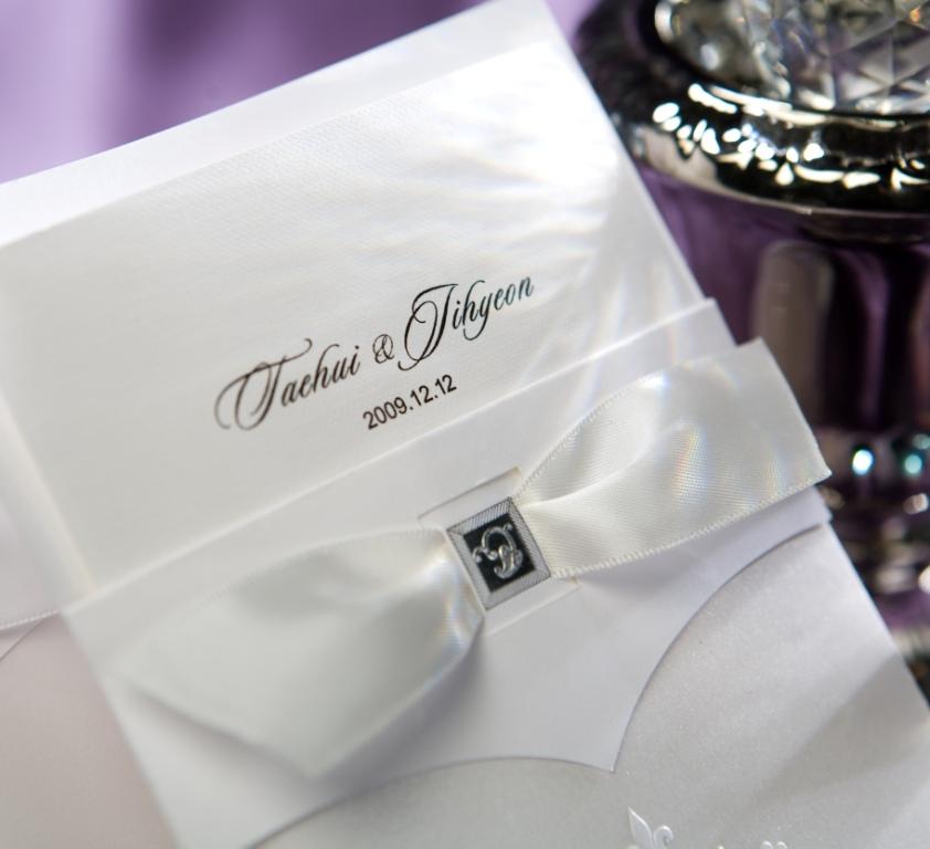 Novinka na trhu-Luxusné svadobné oznámenia - Obrázok č. 1