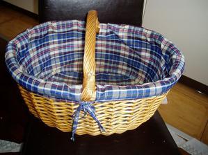 starý košík na chlebík pred ....