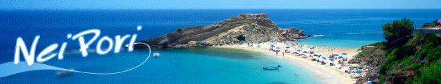 Svatební cesta do Řecka - Nei Pori...