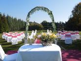 svatební obřad v zahradě