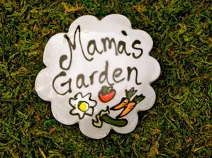 Mamkina záhrada - To by sa aj dalo urobiť