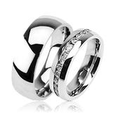 Snubní prsteny ocel