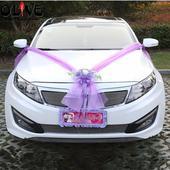 Výzdoba na auto nevěsty a ženicha-fialová,