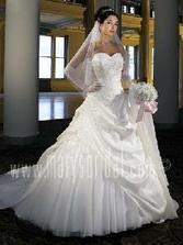 Moje svatebni saty....http://www.marysbridal.com/bridal/8629.htm
