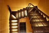 LED osvetlenie rodinného domu