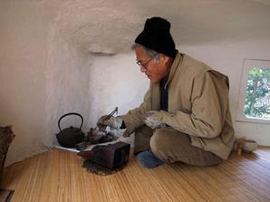 A interiér ... tu prebieha japonsky čajovy obrad, nie varenie ježibabich lektvarov...