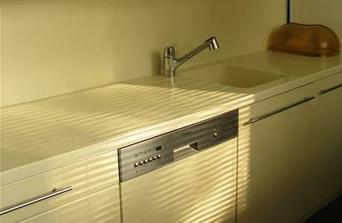 "kuchynska deska ""kerrock"""