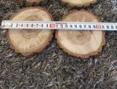 dřevěné podtácky,