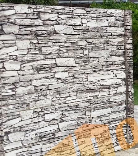Máte prosím niekto tento typ betónového plotu? Ak áno, poprosím info od ktorej firmy a či odporúčate. Ďakujem - Obrázok č. 1