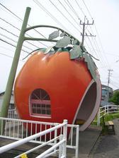 autobusova zastavka v Japonsku
