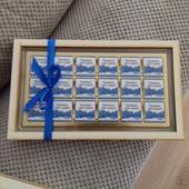 Čokoládová kazeta ako poďakovanie rodičom,