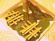 cigaretky