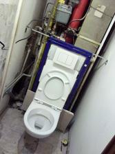 nové wc - závesné