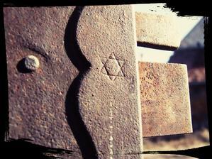 Druhá šopková,  zámok od šikovného židovského remeselníka,  ešte pred 2.sv
