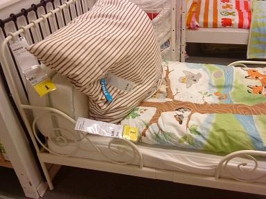 Nášteva v IKEA - túto rastúcu potieľku som kúpila vnučke. Verím že jej vydrží aspoň do 15 rokov