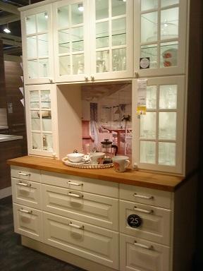 """Nášteva v IKEA - keď nezoženiem starý kredenc, """"uskromním sa"""" aj s týmto"""