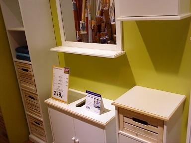 Nášteva v IKEA - Obrázok č. 61