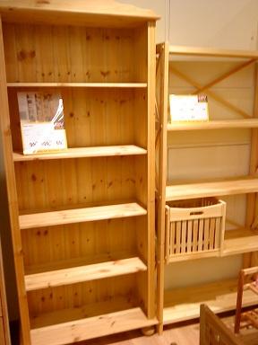 Nášteva v IKEA - Obrázok č. 62