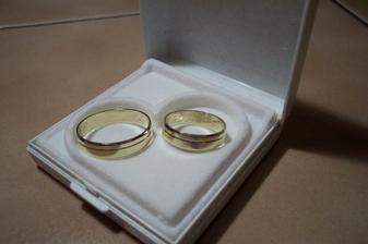 tohle jsou naše prstýnky