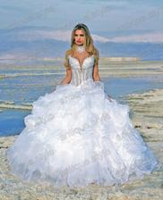 Kráááásna sukňa:)