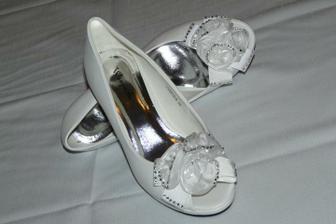moje krasne topanočky,,.....ktore musím ešte poriadne rozchodiť
