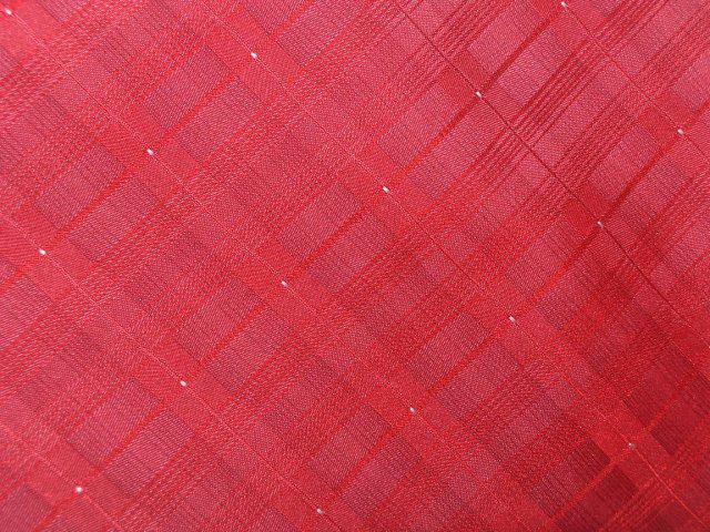 Cervena svatba - co uz mame zarizeno, nakoupeno - ..detail latky