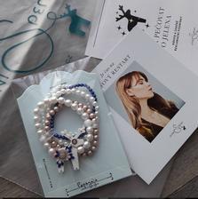 Jelení šperky jsou moje srdcová záležitost, takže jsem si nechala na zakázku udělat svého svatebního.