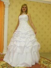 moje svadobné šatocky