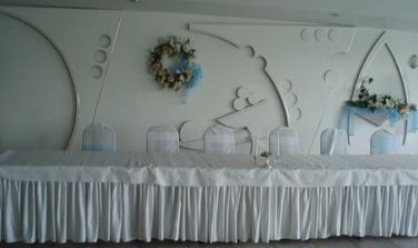 a tu bude svadba