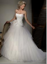 Maggie Sottero, Giselle