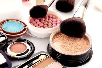 kosmetika zamluvená