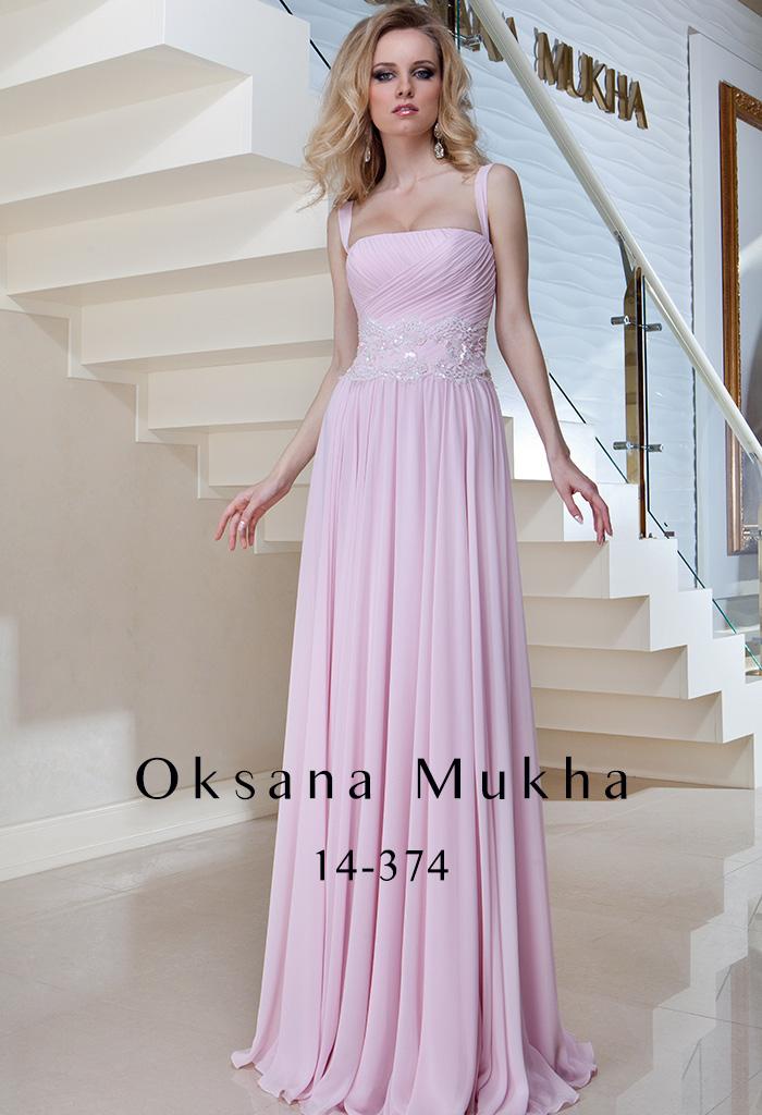 Svatební šaty na hory - - Společenské šaty 1e372b52521